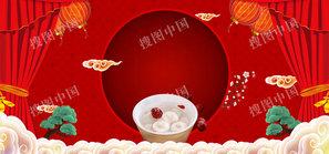 正月十五元宵节卡通banner