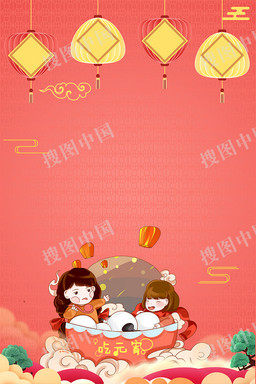 珊瑚红新年猪年春节元宵节背景