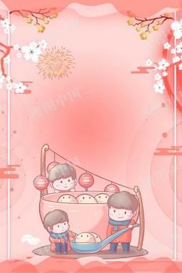 珊瑚紅剪紙元宵節海報背景