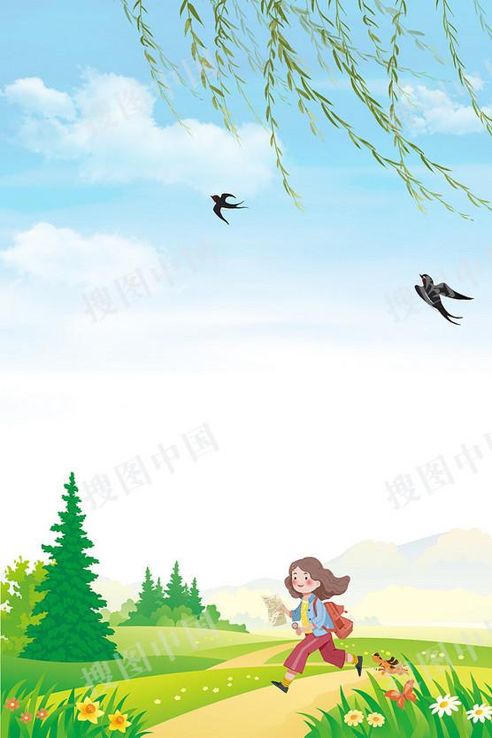 手绘插画风24节气惊蛰春天海报