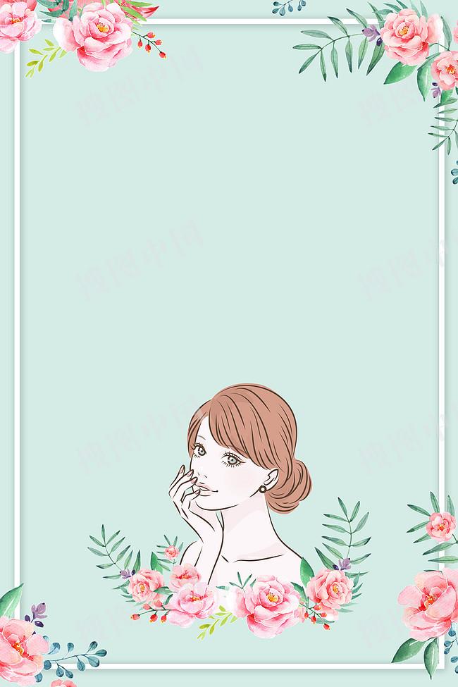 浪漫三八女人節背景模板