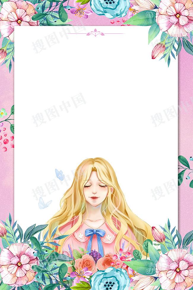 清新唯美女神節手繪花背景