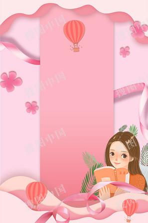 简约折纸风粉色女神节唯美背景