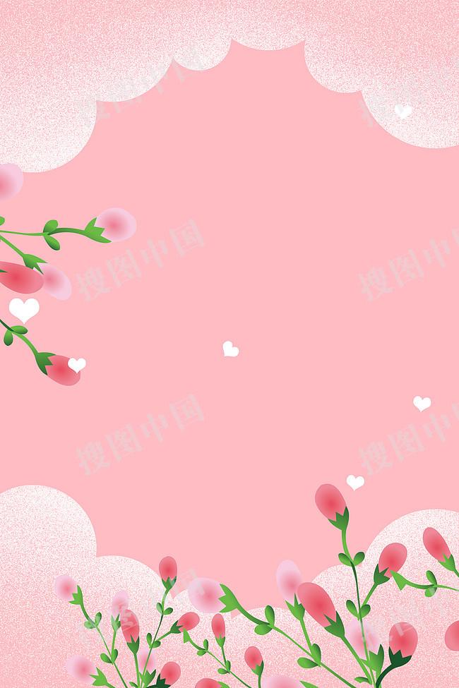 女生節花卉背景