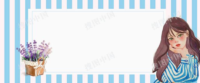 文艺清新女生节背景