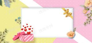 妇女节女生节大气礼盒手绘花朵海报