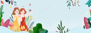 手绘插画三八女神节淘宝海报背景