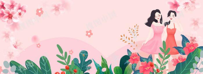 粉色小清新唯美女生節背景