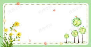 绿色小清新banner背景