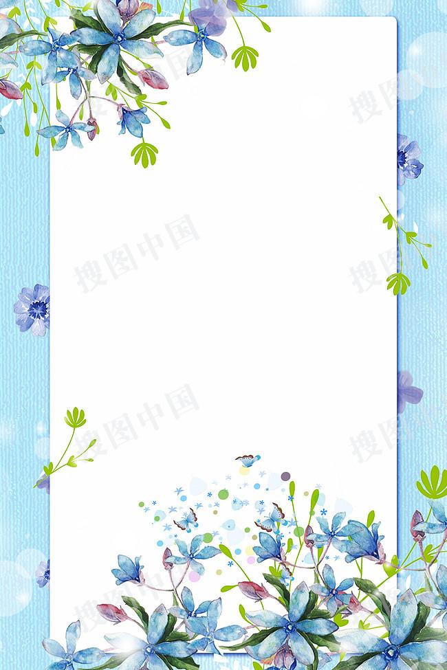 藍色春季上新清新背景
