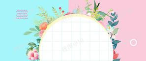 簡約清新春季上新幾何扁平背景