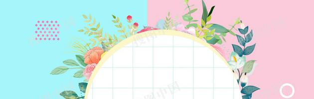 简约清新春季上新几何扁平背景