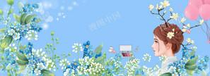 蓝色背景春季上新