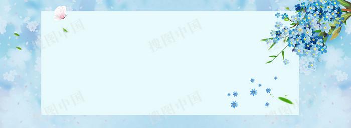 藍色手繪春天banner