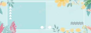 春季上新清新手绘电商海报背景