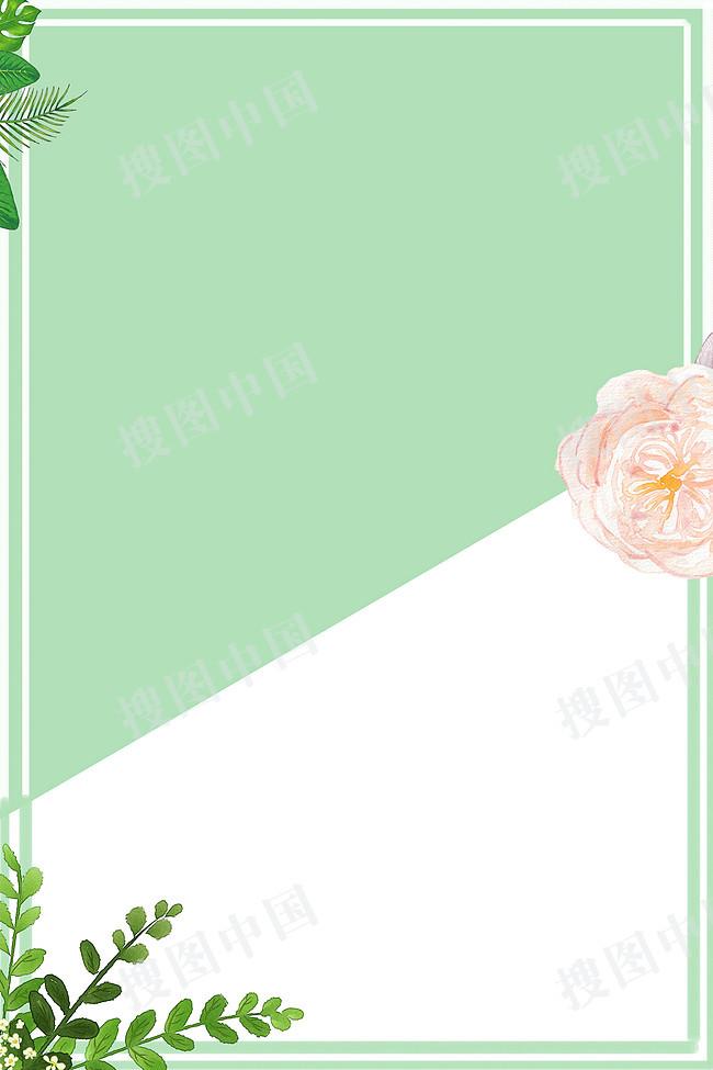 小清新撞色鮮花環繞春季上新海報