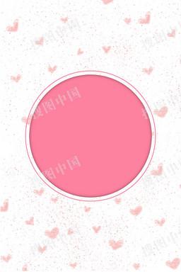 春夏季浪漫情人节粉色边框电商淘宝