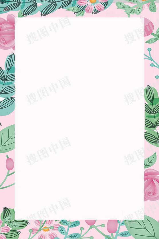 清新手繪花卉邊框春季背景設計