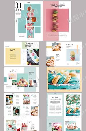 甜品食物宣傳畫冊設計
