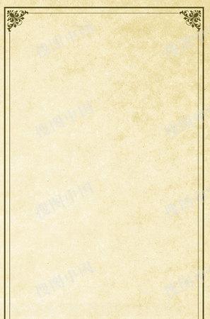 复古欧式边框H5背景素材