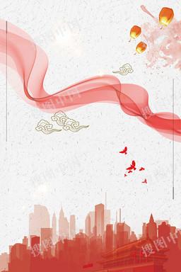 大气水彩中国风国庆节背景素材