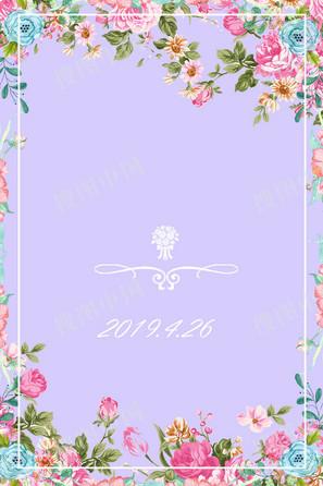 粉色手繪 花 主題婚禮 迎賓牌