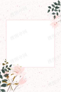 母親節粉色清新psd分層banner