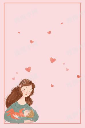 母亲节粉色卡通小清新背景