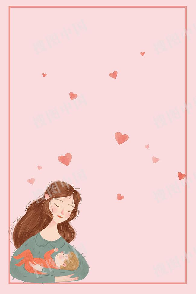 母親節粉色卡通小清新背景