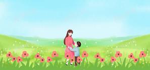 母亲节春季出游背景