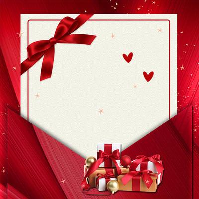 红色大气浪漫信封