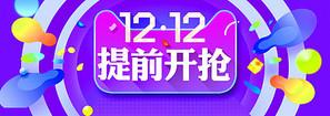 渐变电商banner