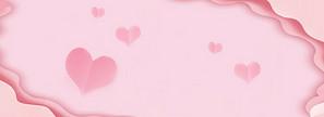 扁平粉色浪漫海报背景