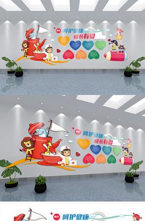 呵护爱心关心卡通风微立体幼儿园文化墙展板
