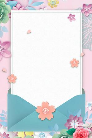 彩色大气典雅花朵信封背景