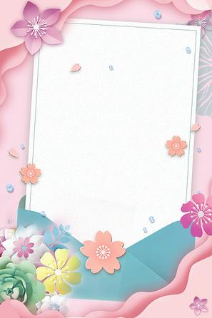 小清新花卉信封妇女节女王节女神节背景