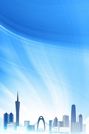 蓝色大气城市剪影背景图_看图王