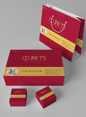 红色中国风底纹中秋节古典大气手提硬礼盒