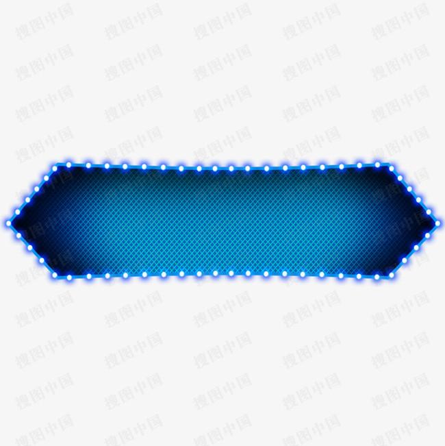 618边框霓虹灯图标装饰