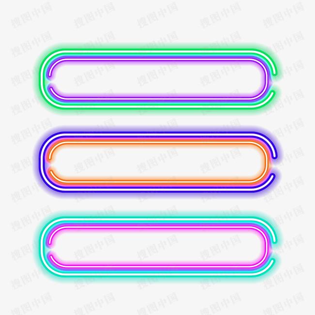 618边框霓虹灯促销图标装饰图案