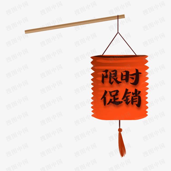 年货节红色灯笼促销电商元素