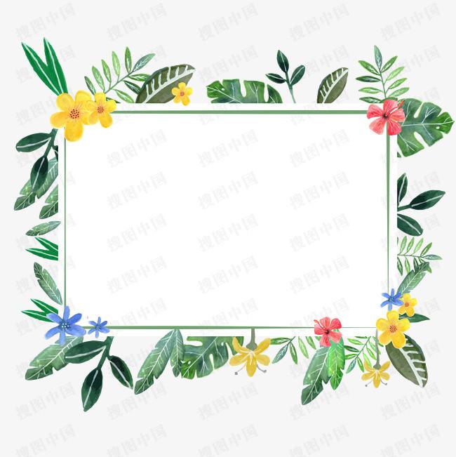 搜图中国提供独家原创 植物鲜花纹边框png 下载,此素材图片已被下载