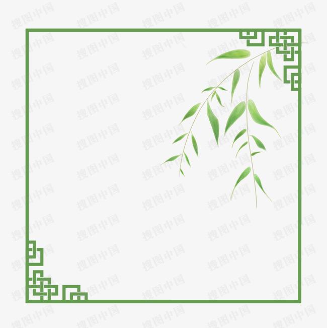 搜图中国提供独家原创中国风边框绿色植物边框水彩植物下载,此素材