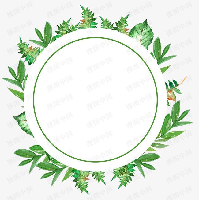 搜图中国提供独家原创清新手绘植物边框下载,此素材图片已被下载2209