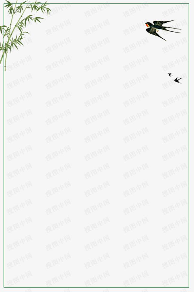 小清新绿色竹子燕子边框