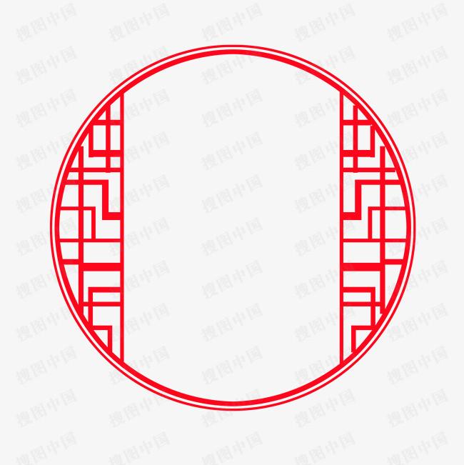 搜图中国提供独家原创 中国风边框剪纸窗花古典下载,此素材图片已被