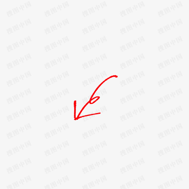 字體設計淘寶字體 涂鴉箭頭
