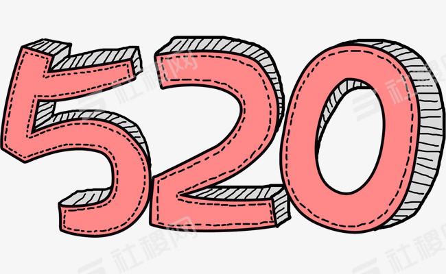 520卡通手绘效果文字元素