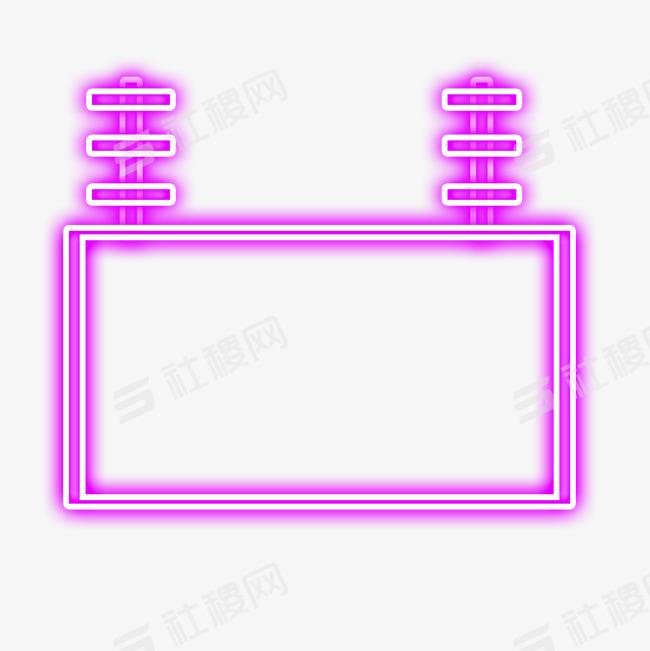 边框霓虹灯促销图标装饰