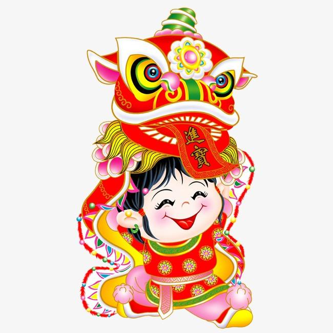 搜图中国提供独家原创舞狮子喜兴福娃下载,此素材图片已被下载63次,被